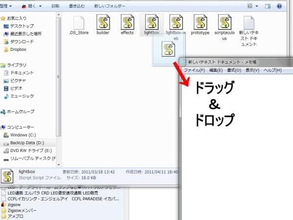 2011y04m11d_200129443.jpg