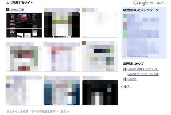 2011y04m24d_195737197.jpg