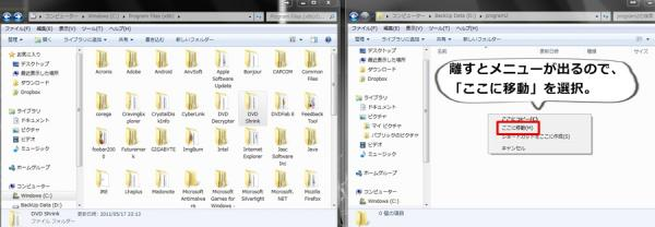 2011y05m17d_231620302.jpg