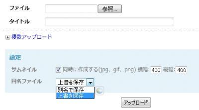 2011y05m22d_081436323.jpg