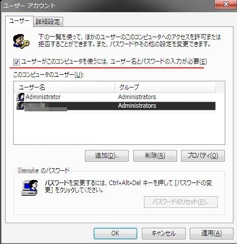 22010y04m02d_221549062.jpg
