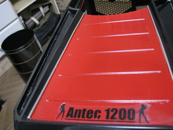 Antec1200-16.jpg