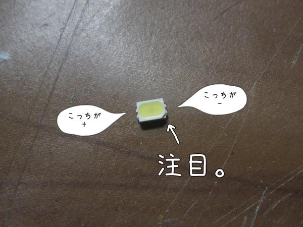 DF-85MOD0022.jpg