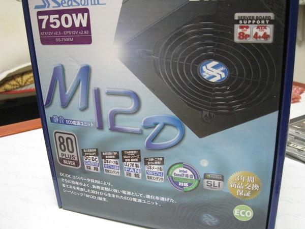 M12D SS-750EM