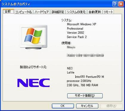 Systen20property.jpg