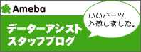 banner_staff_20110813074407.jpg