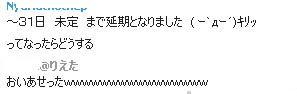 2011y03m22d_220015937.jpg
