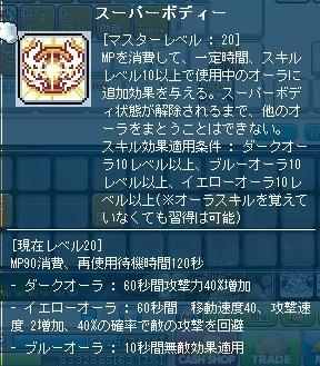 2011y03m27d_085459000.jpg