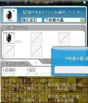 2011y04m11d_213202671.jpg