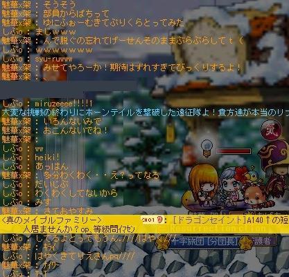 2011y07m26d_231111453.jpg