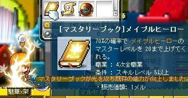 2011y07m31d_102019812.jpg