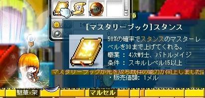 2011y07m31d_102104921.jpg