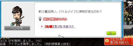 Maple110215_225102.jpg