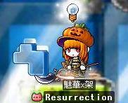 Maple110217_223619.jpg