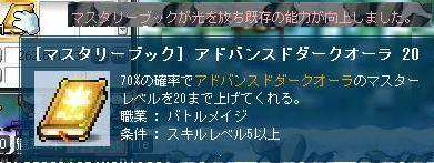 Maple110222_222506.jpg