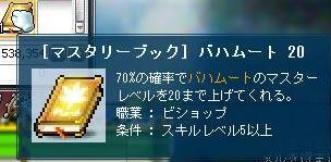 Maple110224_215858.jpg