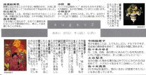 sugao2_convert_20091026225006.jpg