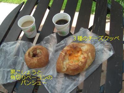 さんぽ~朝ごパン
