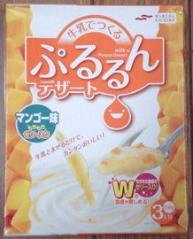 ぷるるんマンゴー味