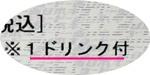 200908192.jpg