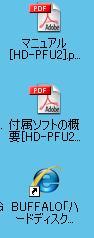 デスクトップ2009・10・22