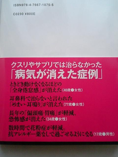 V6010119.jpg