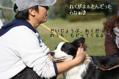 IMG_0976.jpg