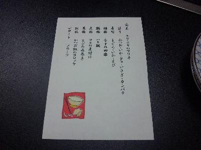 11082501.jpg
