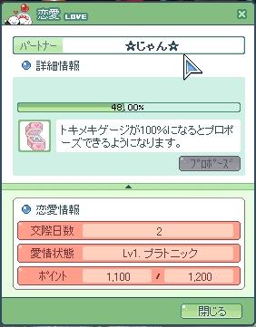 0911251.jpg