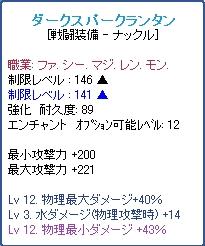 10012402.jpg