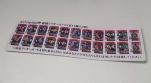 DSCF1123.jpg