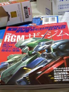 RIMG0466.jpg