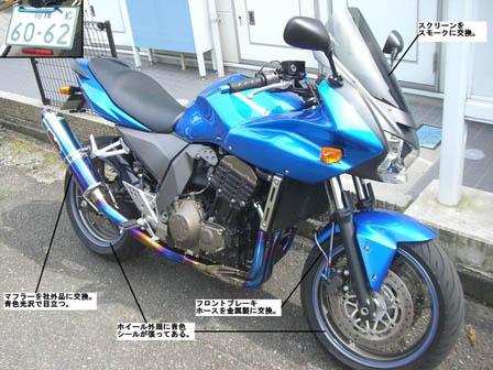 20101016.jpg