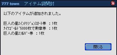 2-12-3.jpg