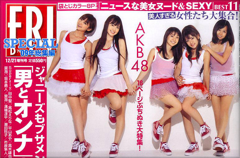 AKB48 FRIDAY DYNAMITE