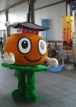 pagochan1_convert_20110815202838.jpg