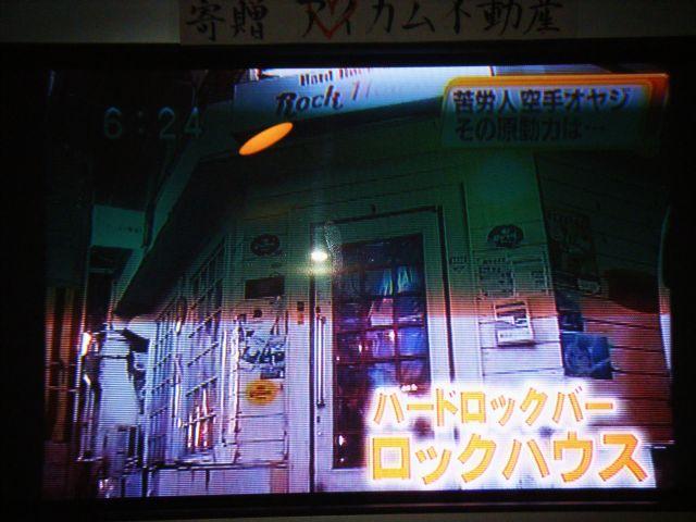 テレビ愛媛 002
