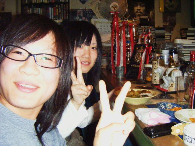 あおむし&2009.10.26針田 001