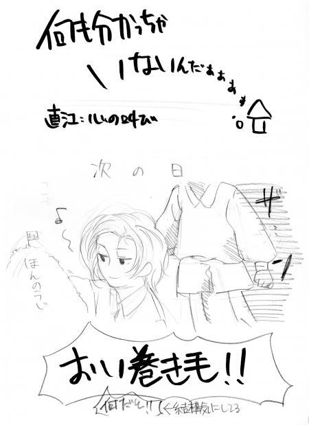 hoikuen_hajimari08_convert_20091002202020.jpg