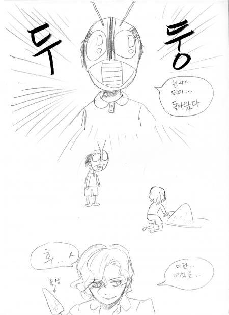 hoikuen_hajimari09_convert_20091002202421.jpg