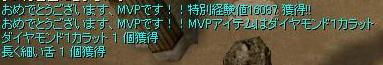 MVP・ss3