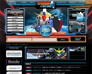 2010-06-02-01.jpg