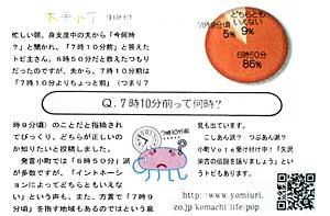 2010-06-15-01.jpg
