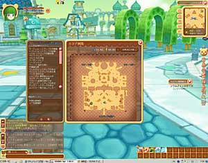 2010-09-10-05.jpg