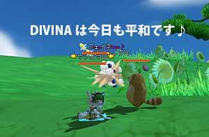 2010-09-20-03.jpg