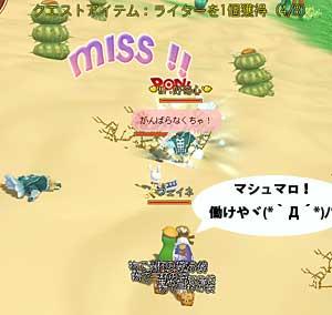 2010-09-20-04.jpg