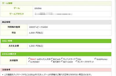 2010-09-27-05.jpg