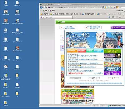 2010-10-08-01.jpg