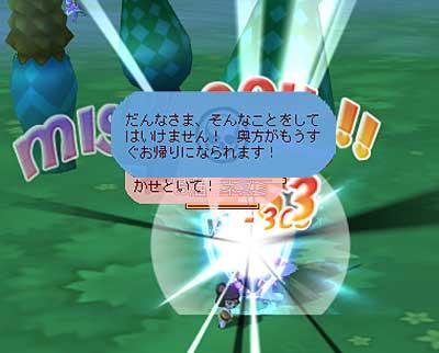 2010-10-26-01.jpg