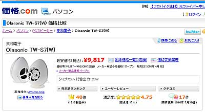 2010-11-01-02.jpg